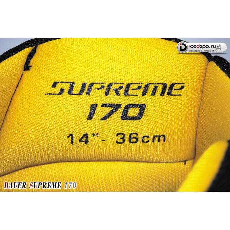 "Перчатки BAUER SUPREME 170 [14""]"