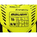 Нагрудник BAUER SUPREME 1S YTH [M]