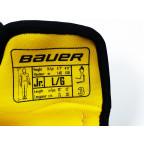 Налокотники BAUER SUPREME 150 JR [L]