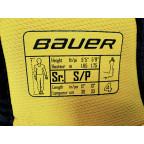 Налокотники BAUER SUPREME 190 SR [S]